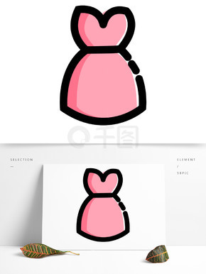 卡通粉色裙子免扣素材