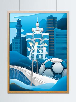 大连城市说趋势原创插画星海跨海大桥海滨