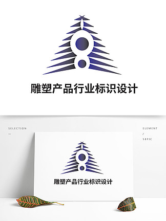 雕塑产品行业标识设计