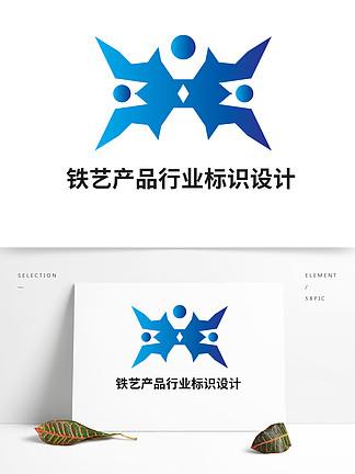 铁艺产品行业标识设计