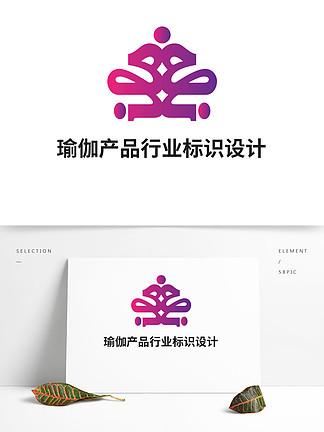 瑜伽产品行业标识设计