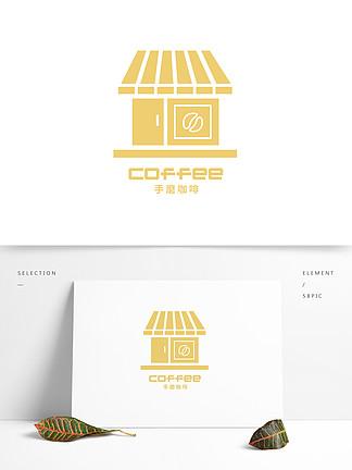 logo设计原创餐饮手磨咖啡