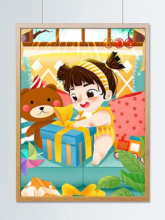 卡通可愛六一兒童節拆禮物女孩插畫