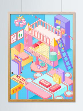 京东618电商记家居家纺家具产品