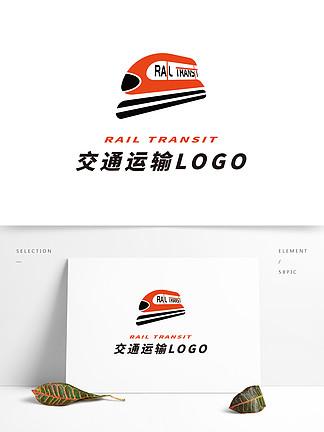 字母C元素交通运输logo