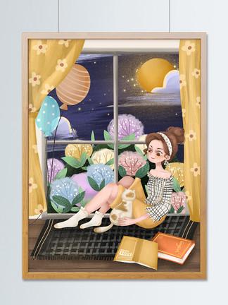 青年节女孩在夜晚逗猫看书可爱插画