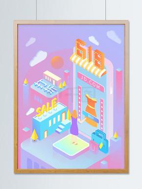 京东618电商季促销购物打折2.5D插画