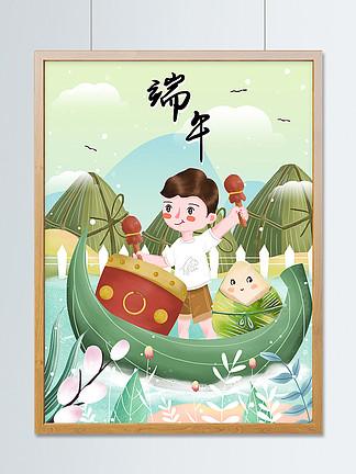 小清新风格端午节赛龙舟插画