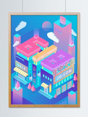 京东618电商季打折促销优惠购物券插画