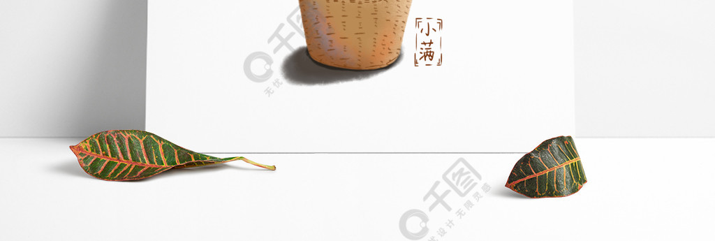 手绘小满之满满一箩筐的麦穗