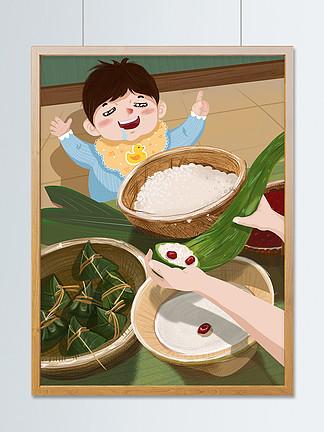 端午包粽子溫馨傳統節日卡通可愛小清新插畫