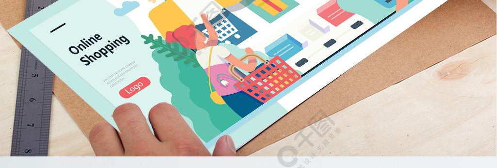 网上购物电商在线下单买买买扁平矢量插画
