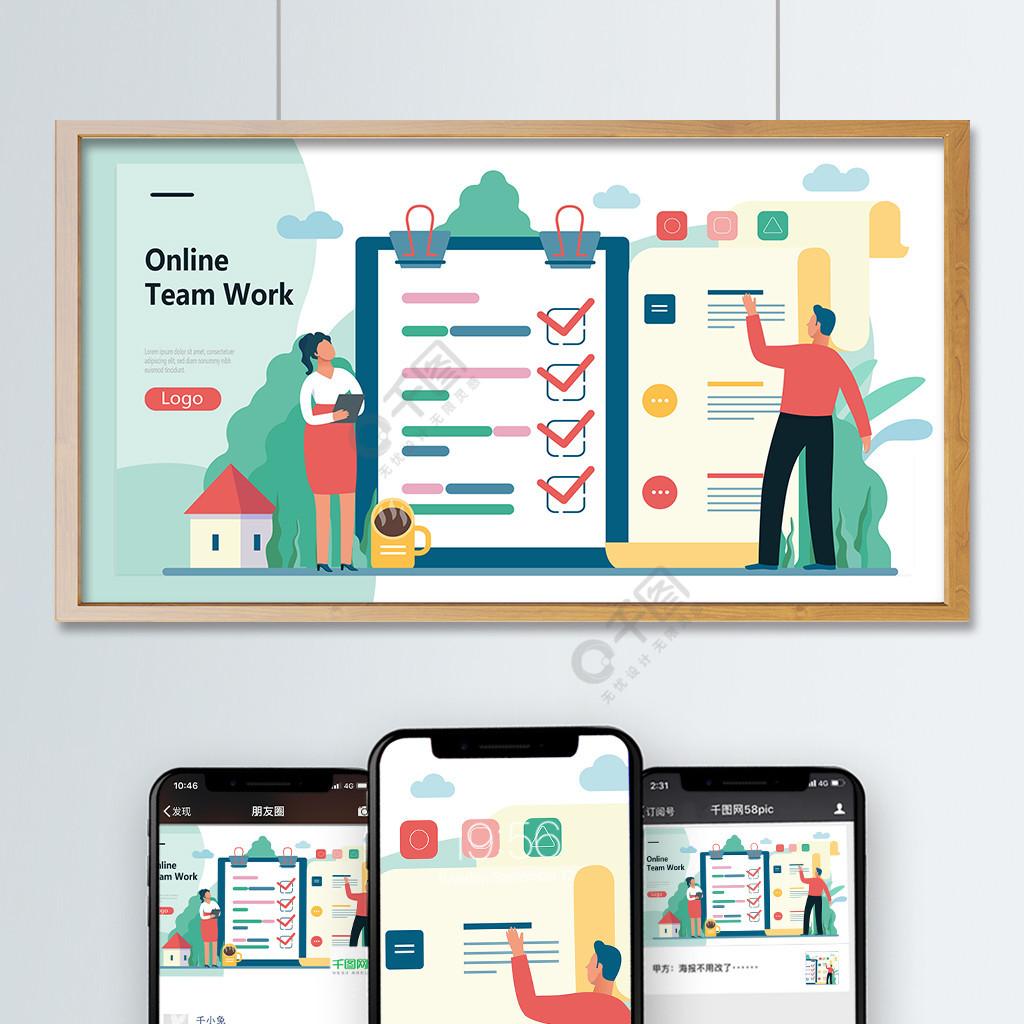 创意公司员工团队合作推进项目扁平矢量插画