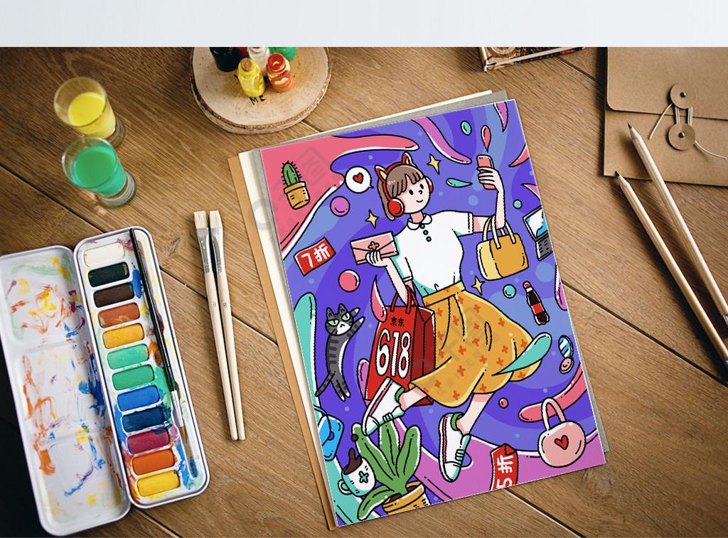 可爱京东618电商季购物女孩涂鸦插画