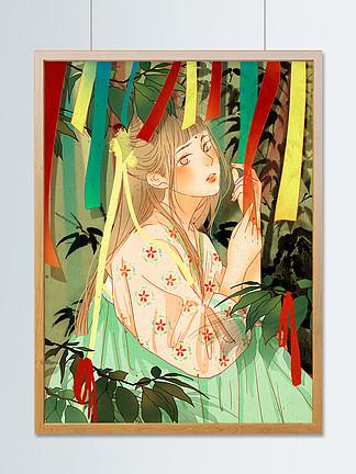 青年节做自己中国风复古汉服少女