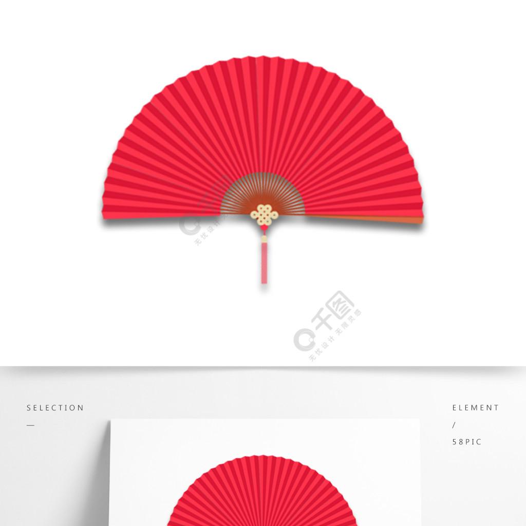 红色的扇子装饰素材