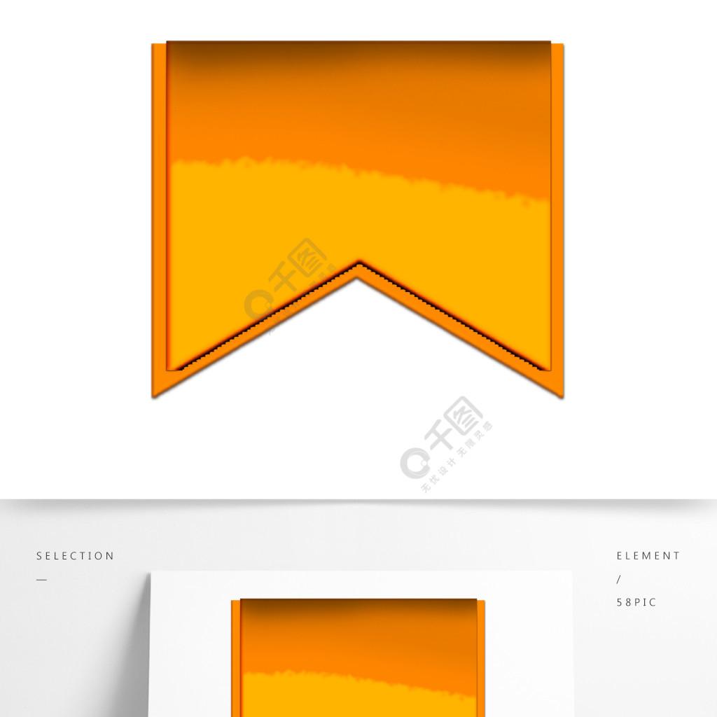 金色的旗帜标签素材