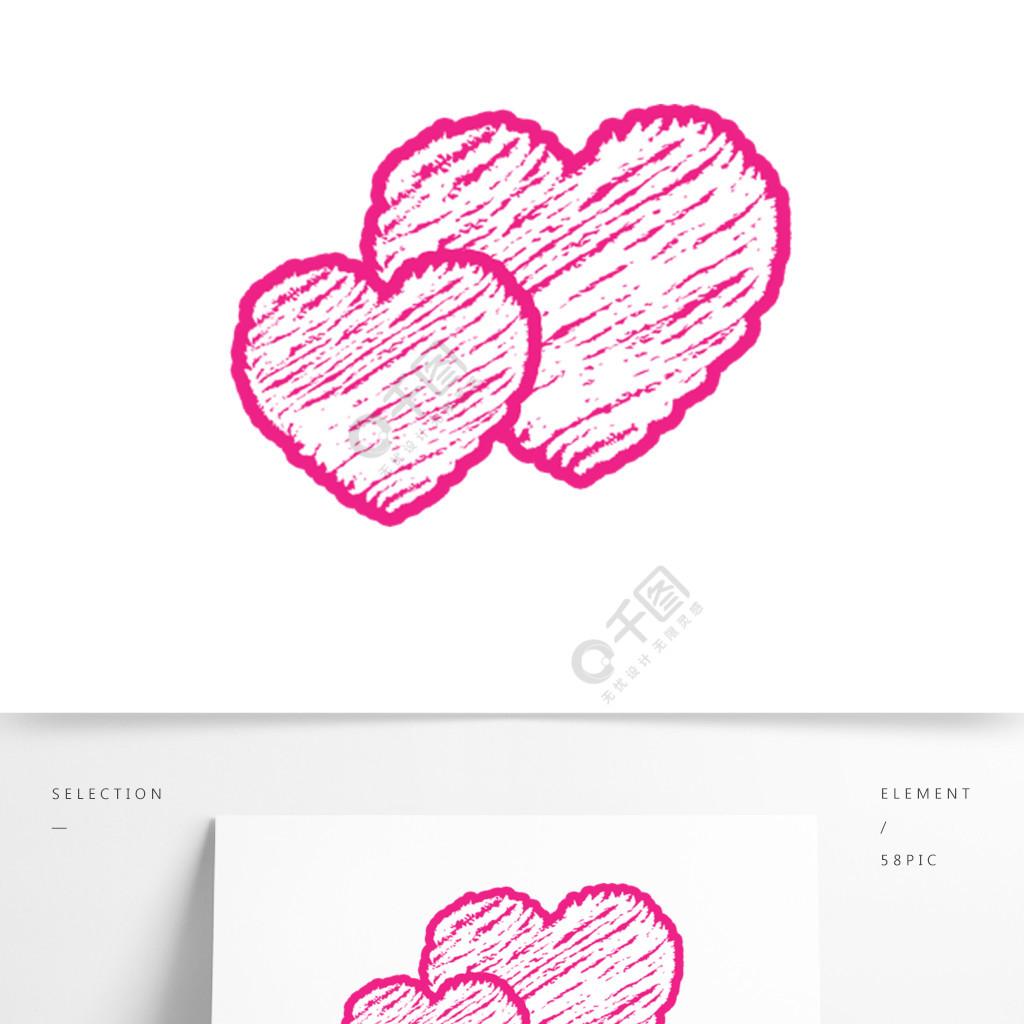 手绘的心形装饰素材