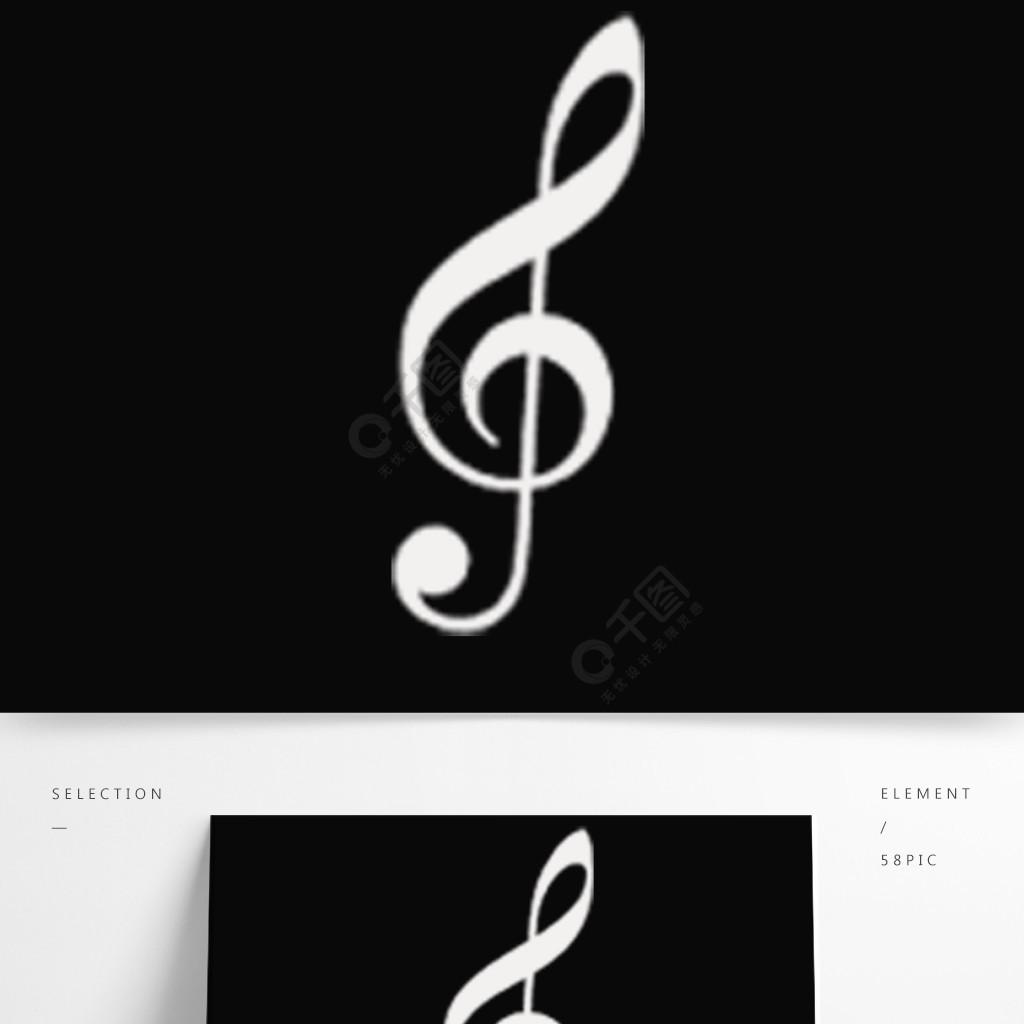 白色的音符装饰素材