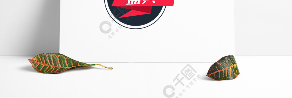 促销标签时尚几何超级盛典矢量