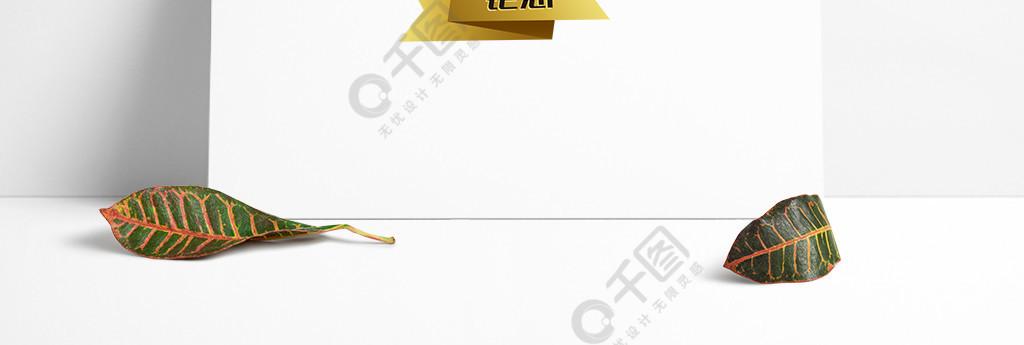 促销标签金色大减价巅峰钜惠矢量