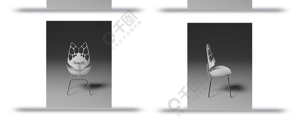 仿生设计蝴蝶椅3D模型
