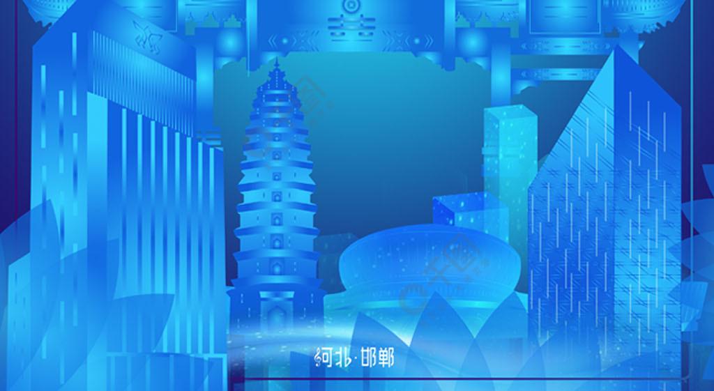 河北邯郸城市原创插画地标建筑