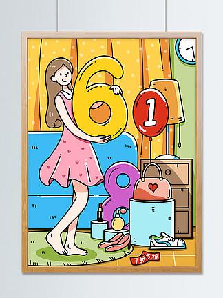 手绘京东618电商季涂鸦插画