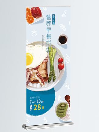 早餐店价格展板图片