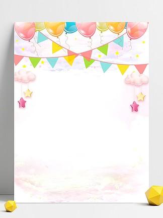 生日快乐粉色蛋糕浪漫唯美手机配图