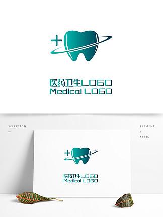 牙医logo模板