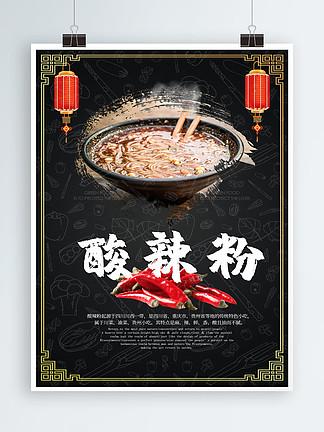辣椒 红辣椒 青辣椒图片