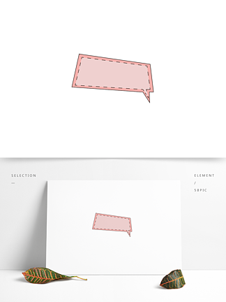 手绘卡通边框元素粉色