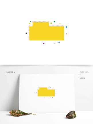 手绘卡通边框元素黄色