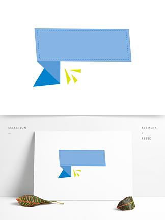 手绘卡通边框元素蓝色