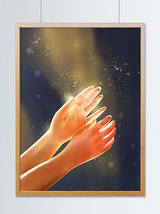 光影手绘插画阳光下的双手