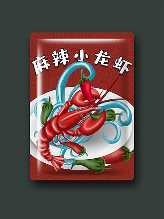 包装麻辣小龙虾海浪美食食物海鲜辣椒美味