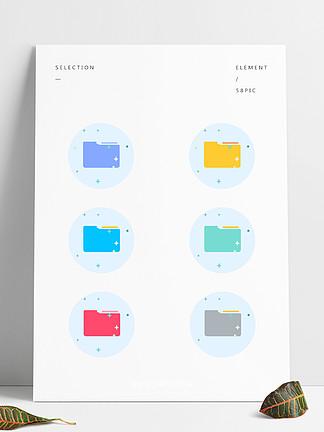 网页图标设计素材免费下载_网页图标设计图片广州好的装修设计图片