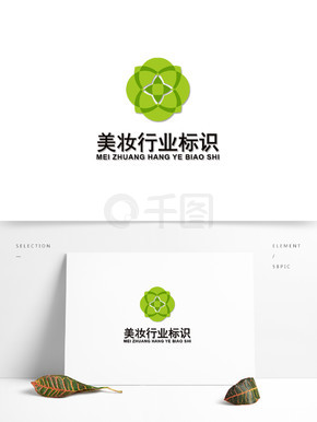 美妆行业logo