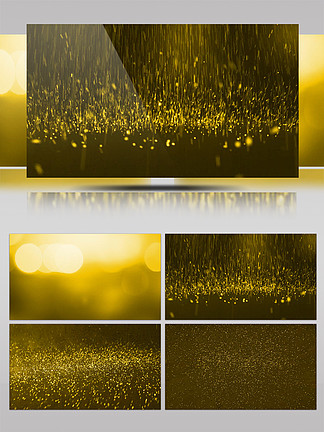 黄金色粒子下落视频