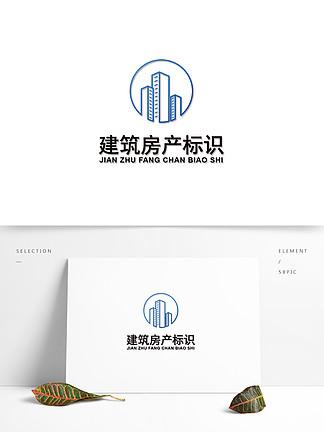 建筑房产logo