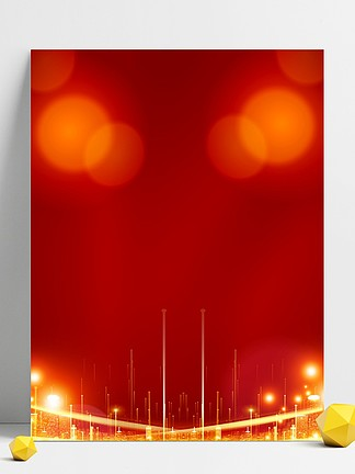 红色城市梦幻背景设计