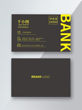 银行名片图片