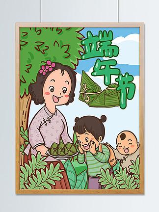 端午节妈妈带粽子给孩?#29992;?#21507;手绘原创插画