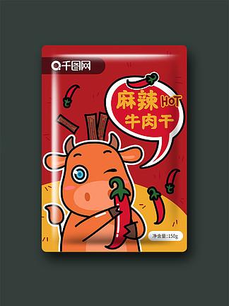 麻辣辣椒牛肉干肉蒲零食包装插画