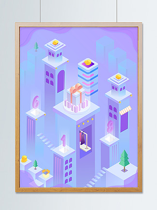 蓝紫色清新618电商插画