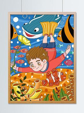 原創卡通可愛世界海洋日海底潛水兒童插畫