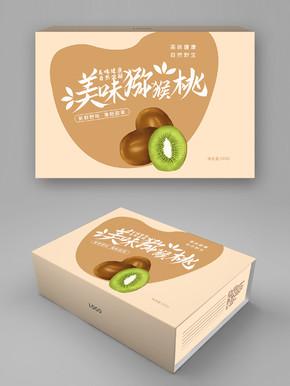 月饼礼盒 平面图 图片
