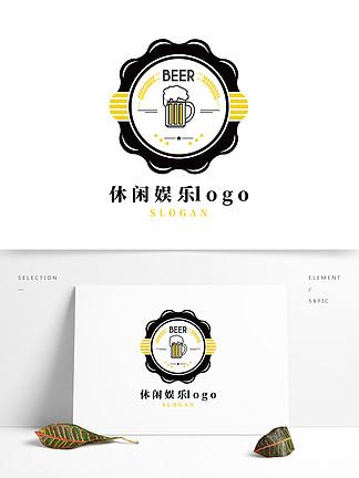 创意卡通啤酒休闲娱乐logo