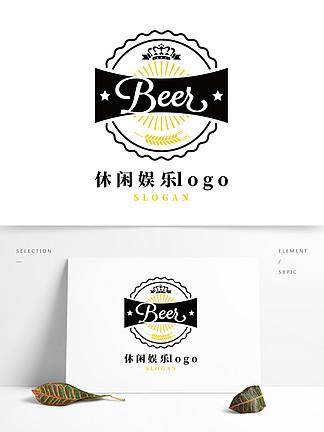 创意瓶盖啤酒休闲娱乐logo